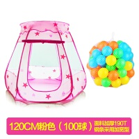 儿童帐篷游戏屋小帐篷玩具小孩室内海洋球池婴儿宝宝波波池蒙古包