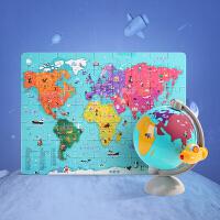 特宝儿 儿童地球仪世界地图拼图拼板木质早教3-6岁男孩益智玩具120427