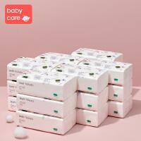 babycare婴儿纸巾宝宝专用抽纸中柔婴幼儿纸面巾M码100抽*18包