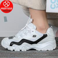 Skechers/斯凯奇女鞋新款低帮运动鞋时尚绑带休闲跑步鞋88888001-WBK