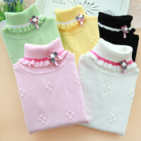 女童毛衣儿童套头打底毛衣宝宝洋气针织衫秋冬款大童加绒加厚高领
