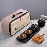旅行茶具套装家用简约黑陶提梁壶便携包旅游小茶盘日式功夫茶杯