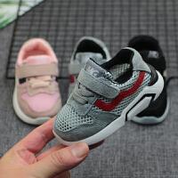 0-1-3岁男女童运动鞋幼儿单鞋春秋季潮小宝宝婴儿学步鞋软底鞋