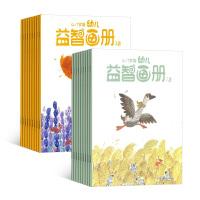幼儿益智画册杂志综合版 游戏版2018年8月起订新刊订阅 育儿百科 育儿书籍  杂志铺 杂志订阅