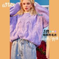 【2件2折】【新款】妖精的口袋蕾丝拼接假两件针织毛衣女2021春宽松外穿上衣