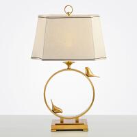 新中式金色铜小鸟设计师装饰创意样板房美式客厅卧室书房现代台灯 1300