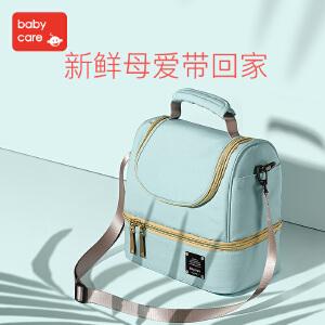 babycare妈咪包便携式蓝冰保温储奶包