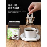 【好货】挂耳咖啡滤纸 便携滤泡式手冲咖啡滤杯过滤袋滤网150片 3包(150枚)