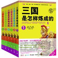 三国是怎样炼成(全六册) 三国的百科全书,百度点击总量破3.6亿