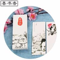 善书者BookMark 创意纸质书签/云游记 SQ-ZK067 30张盒装/可爱小清新卡通造型迷你金属书签韩国日本风格