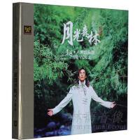 涂鸦唱片 赵鹏 人声低音炮2 月光森林 1CD碟片