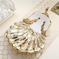欧式陶瓷孔雀水果盘摆件 客厅家居装饰品结婚礼品 创意客厅干果盘创意家居陶瓷果盘