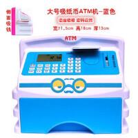 大号语音自动卷钱吸纸币atm存钱罐存取款机储蓄罐儿童玩具礼物