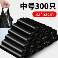 黑色手提垃圾袋加厚批发宾馆家用背心式一次性中大号塑料拉圾袋 常规