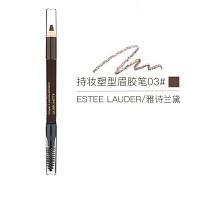 雅诗兰黛 (Estee Lauder)持妆塑型眉胶笔03# 0.8g 易上色 不脱妆 不晕染 学生 女