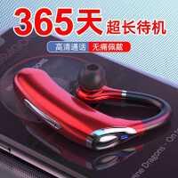 无线蓝牙耳机单耳挂耳式超长待机商务防水vivo华为oppo苹果通用