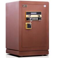 虎牌金锐FDX-A/D-50二代3C电子密码锁保险柜/保险箱 自动报警全钢制造家用办公新品