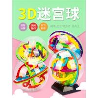 儿童冲关迷宫球强大脑训练玩具3d立体魔幻智力走珠