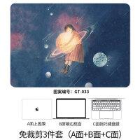 联想笔记本电脑贴纸贴膜女可爱15.6英寸14小新潮7000-13.3 air13pro小新air15