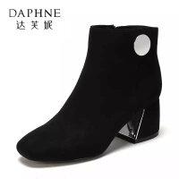 Daphne/达芙妮时尚圆头低筒中跟女靴