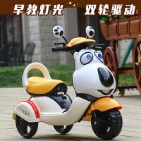 电动脚踏车儿童新款大号电动摩托车三轮车电动童车电瓶充电男女小孩宝宝玩具QL-76