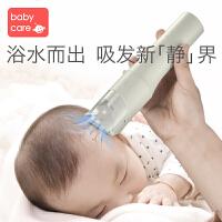 babycare婴儿理发器超静音家用吸发新生儿宝宝剃头刀充电式电推剪