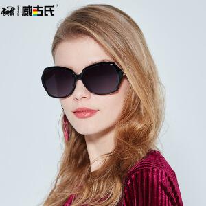 威古氏新款个性潮流女款镶钻防紫外线欧美款偏光太阳镜墨镜