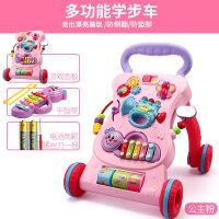婴儿学步推车助步车多功能防侧翻男宝宝宝宝学走路手推车6-18个月
