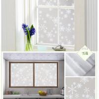 新品彩绘无胶静电玻璃贴膜防晒隔热膜窗户贴纸窗贴窗纸磨砂透光不透明