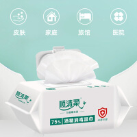 顺清柔75度酒精湿巾整箱包80片/包 3包/组 办公家用杀菌消毒湿巾纸