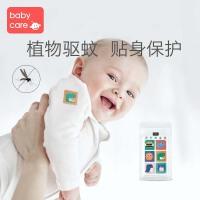 babycare宝宝驱蚊贴随身用品婴儿儿童卡通植物精油防蚊虫叮咬