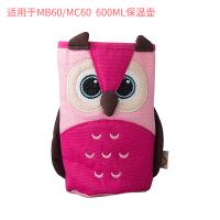 儿童保温杯套ZT45水杯MC60水壶背带套保护套隔热防烫套子抖音 mb/mc 600ml粉色杯套