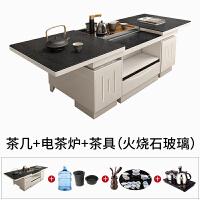 【优选】火烧石多功能功夫茶几简约现代升降伸缩带电磁炉自动上水茶台茶桌 整装