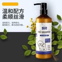 狗狗沐浴露除臭猫咪专用美白护毛素洗澡宠物香波用品香波浴液通用
