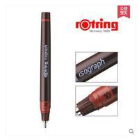德国rotring红环可加墨针管笔 绘图笔 精准制图设计针笔0.1-1.0mm
