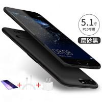 华为p10背夹充电宝20000毫安P9plus手机壳8荣耀9电池通用