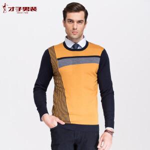 【包邮】才子男装(TRIES)针织衫 男士秋冬拼色圆领套头修身针织衫
