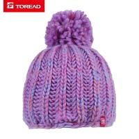 【一件35折,到手价:44】探路者针织帽 18秋冬户外女款保暖美观针织帽ZELG92622