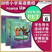 剑桥小学英语教材 Power Up Level 6 学生套装[学生书+练习册+娱乐手册(共3册)]
