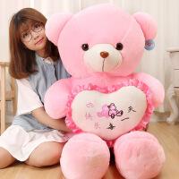泰迪熊熊猫毛绒玩具布偶洋娃娃抱抱熊公仔狗熊大型布偶熊可爱大熊女孩