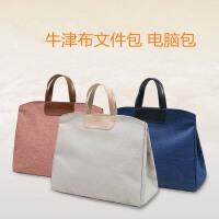 韩版公文包单肩斜挎书袋文件袋气质时尚A4资料袋手提女文件包