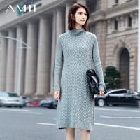 【AMII 超级品牌日】AMII[极简主义]冬纯色高领长袖麻花大码毛衣连衣裙11571732
