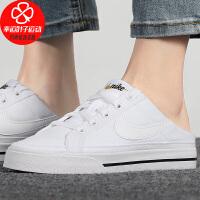 Nike/耐克女鞋新款低帮运动鞋一脚蹬小白鞋舒适透气防滑耐磨休闲鞋DB3970-100