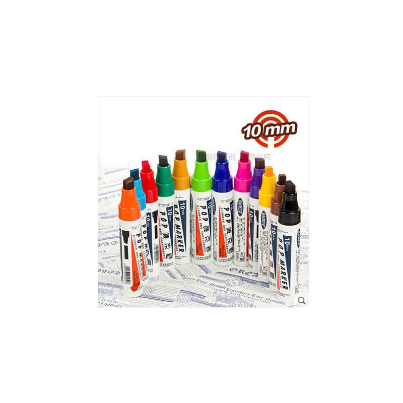 宝克POP笔 10mm POP广告笔 唛克笔 海报笔 DIY画笔 多种规格可选 颜色纯正 多用途笔