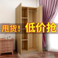 衣柜现代简约宿舍小衣橱经济型实木柜子简易成人家用卧室出租房用