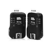 品色king 引闪器 索尼A850 700闪灯F58 F60M无线TTL引闪器高速同步