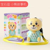 宝宝早教故事机儿童儿歌音乐播放器智能迷你0-3岁幼儿玩具婴儿小 小熊故事机 宝石兰