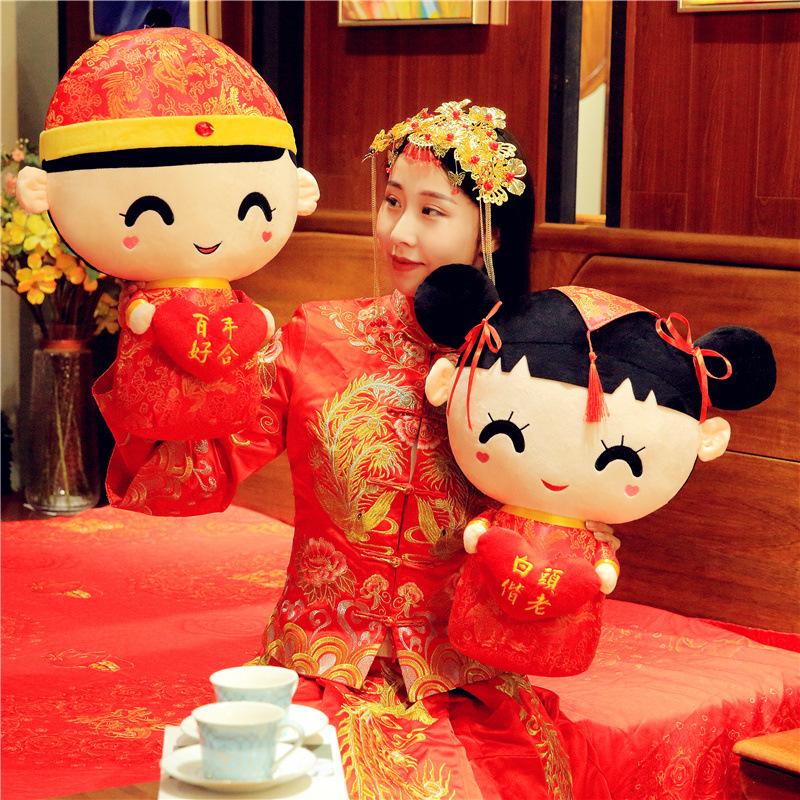 新婚娃娃压床婚庆一对新款 婚房创意大毛绒玩具公仔 结婚礼物