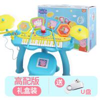 儿童电子琴玩具带麦克风架子鼓初学琴鼓组合新年礼物