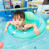 儿童坐圈腋下圈宝宝圆形儿童座圈 0-3-6岁儿童婴儿游泳圈
